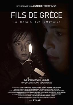 FILS DE GRECE