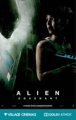 ALIEN: COVENANT - DOLBY ATMOS