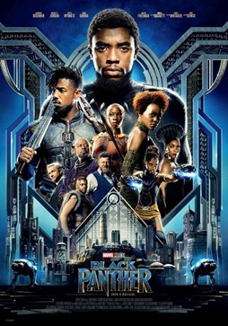 BLACK PANTHER - DOLBY ATMOS