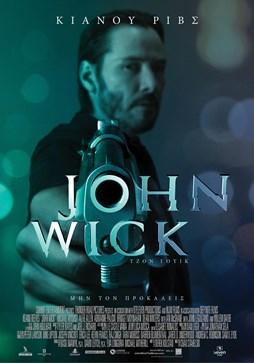 https://www.villagecinemas.gr/ImageGen.ashx?image=/media/419741/John-Wick-greek-poster.jpg&width=254&Constrain=true