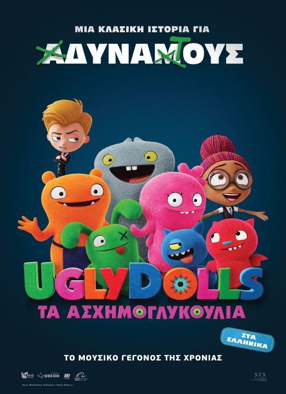 UGLYDOLLS (GR)
