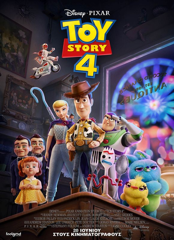 TOY STORY 4 (GR)