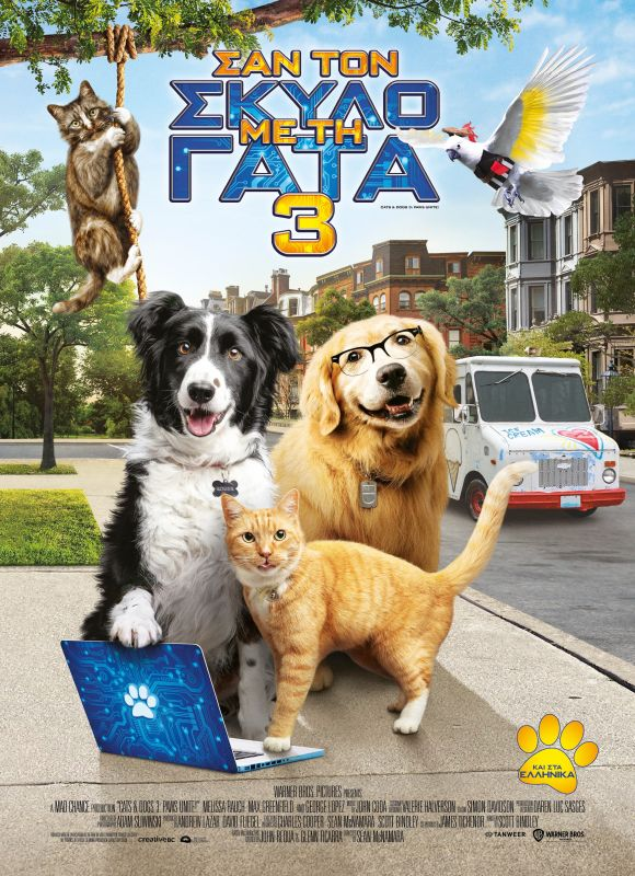 CATS & DOGS 3: PAWS UNITE (GR)
