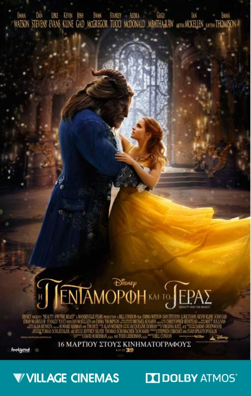 BEAUTY AND THE BEAST - DOLBY ATMOS (GR)