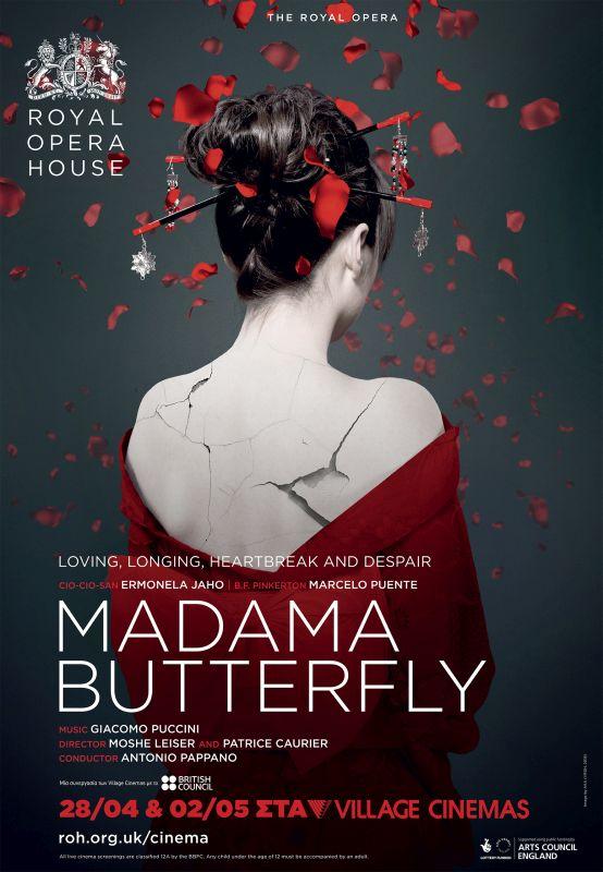 ROYAL OPERA HOUSE: MADAMA BUTTERFLY