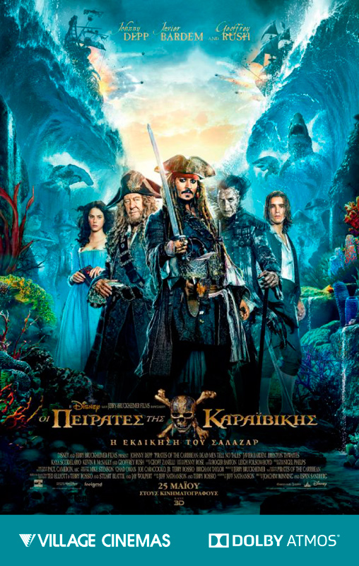 PIRATES OF THE CARIBBEAN: SALAZAR'S REVENGE -ATMOS
